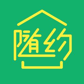 社区随约服务网上驿站