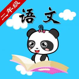 冀教版小学语文二年级-熊猫乐园同步课堂