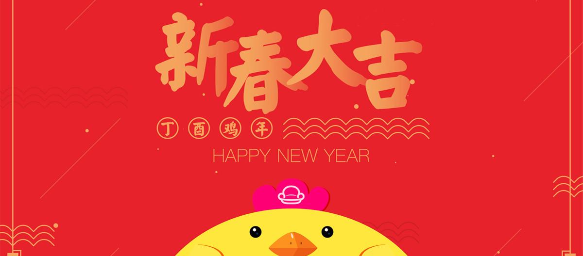 春节7天乐,必备TV应用
