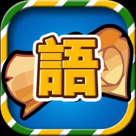 中考语文秘笈