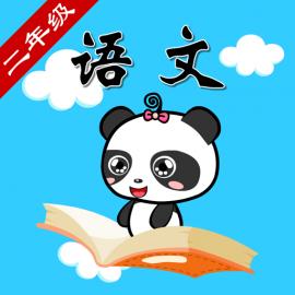 沪教版小学语文二年级-熊猫乐园同步课堂