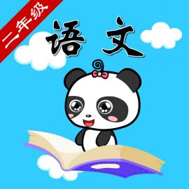 苏教版小学语文二年级-熊猫乐园同步课堂