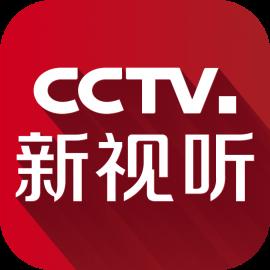 CCTV.新视听