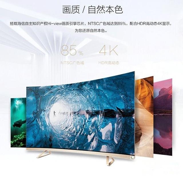 视觉无边框 海信VIDAA55吋电视售5799元