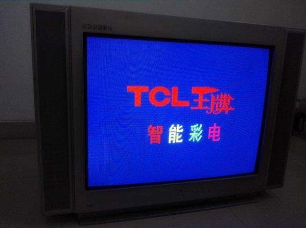 如何用天猫魔盒把TCL老电视改装成智能电视?