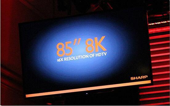 据透露 本次AWE夏普将带来超大屏8K产品?