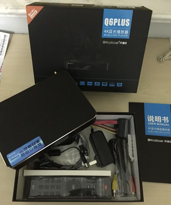 开博尔Q6Plus蓝光机字幕在线下载对战QQ影音播放器