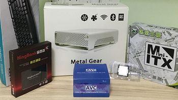 超Mini电脑主机——送给父母的炒股机