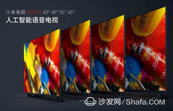 小米电视4A与小米电视3S全方位对比选购:谁是最高性价比!