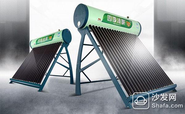 """【PConline 技巧】踏入11月份,冷空气、降温说来就来,因此热水器的热水功能也开始使用得频繁起来了。目前热水器市场种类繁多,大致可分为燃气热水器、电热水器、太阳能热水器、空气能热水器等四种。但许多消费者在选购热水器时都不禁感叹:""""究竟什么样的热水器才合适?""""。下面,就让笔者为各位介绍一下各类热水器性能的优缺点,希望能对准备购买热水器的朋友有所帮助。  燃气热水器   燃气热水器又称燃气热水炉,它是指以燃气作为燃料,通过燃烧加热方式将热量传递到流经热交换器的冷水中,以达到制"""