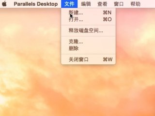 parallels desktop手把手教你成功安装win10