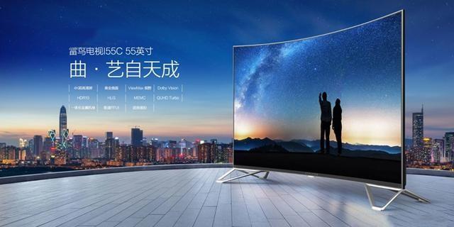 曲艺自天成 雷鸟曲面电视I55C-UI评测