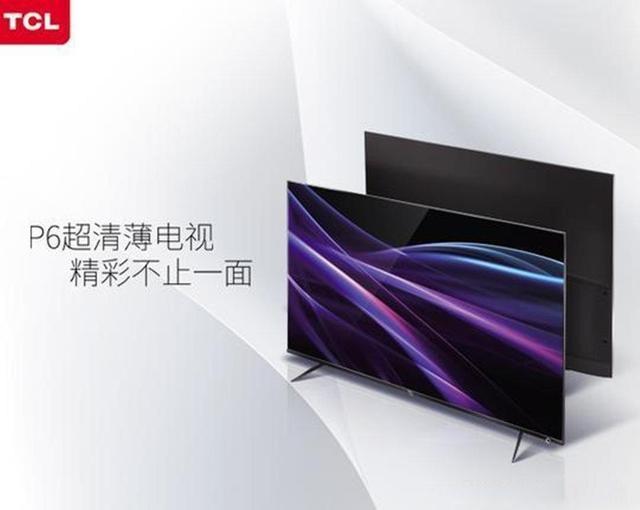TCL联合IT168等媒体将与8月12日京举行电视新品发布会
