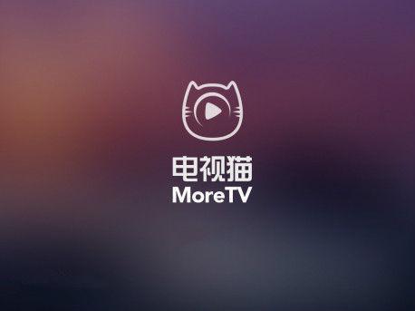 电视猫视频TV版如何快速查看本地地方电视台直播