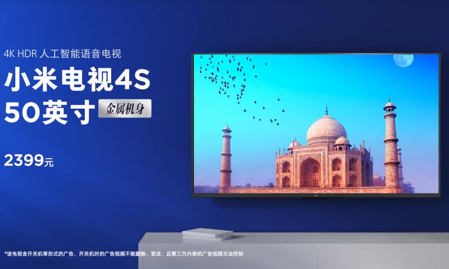 小米电视4S、4A、4C有什么区别?怎么选?