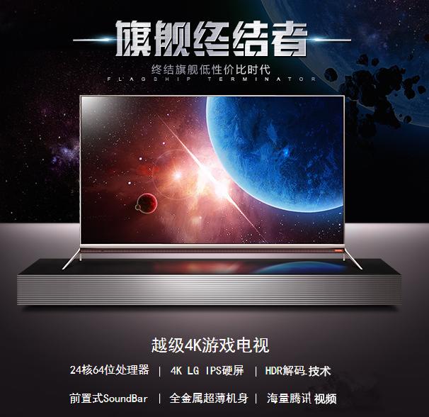 家里应该买多大尺寸的智能电视呢?60寸电视选购标准介绍