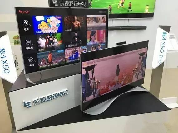 低价时代结束?互联网电视市场新态势