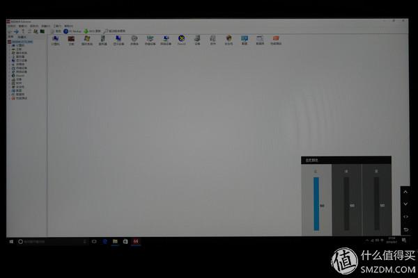 小幸运计算机谱子