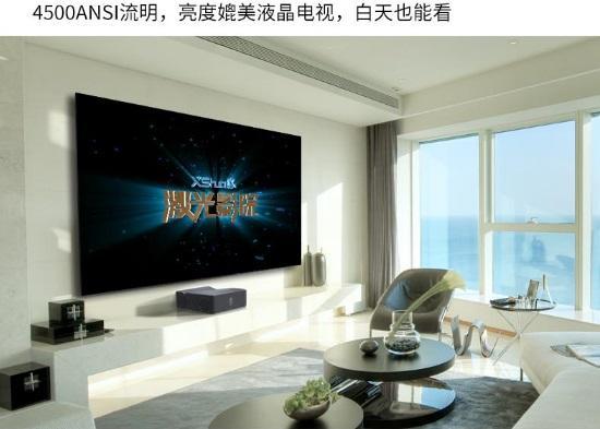 激光电视  PK 大屏液晶电视 优劣势详解