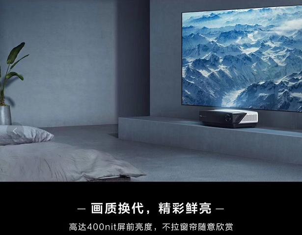 海信激光电视通过U盘安装沙发管家教程