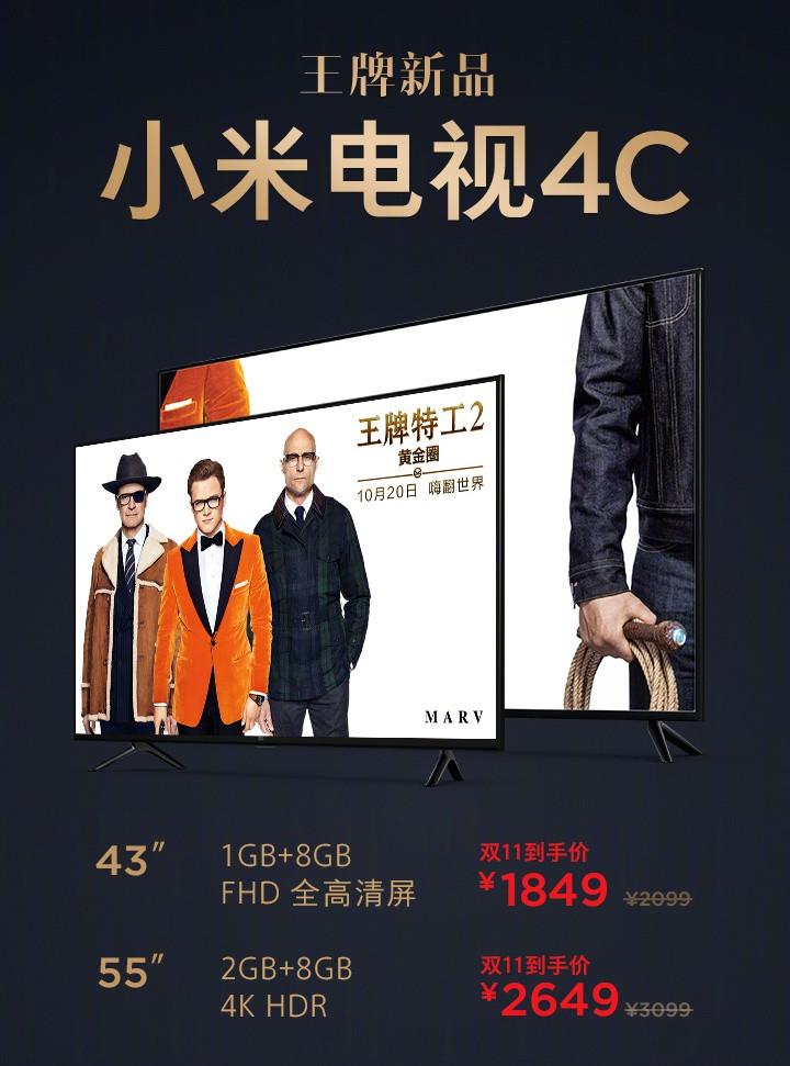 小米电视4A和4C到底该买哪个?