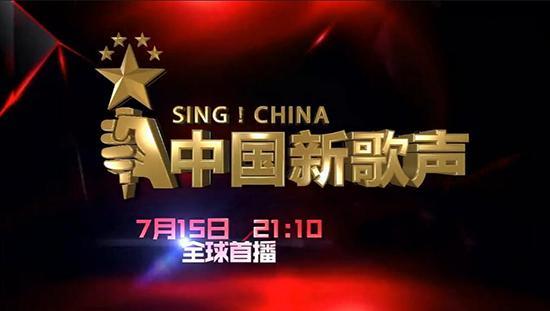 【开奖】这次玩点刺激的!看中国新歌声,赢优酷路由器宝!