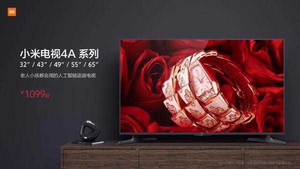 小米电视4A PPTV定制版发布,9月29日正式开售!