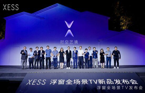 """新物种""""LivingWindow浮窗全场景TV在京发布"""