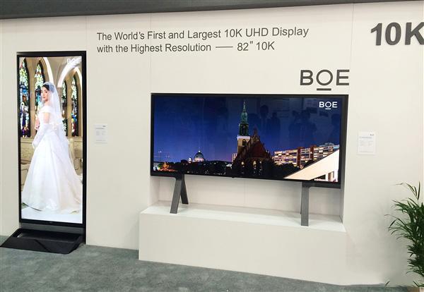 里程碑:中国厂商超越LG Display跃居全球第一