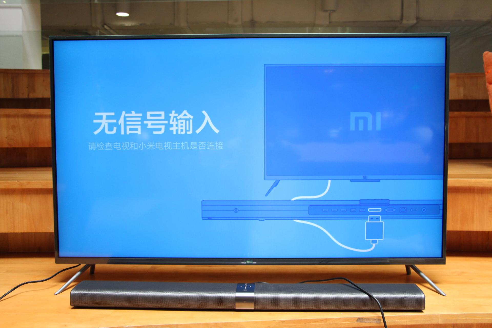 小米电视王川:未来智能电视一定要跨界