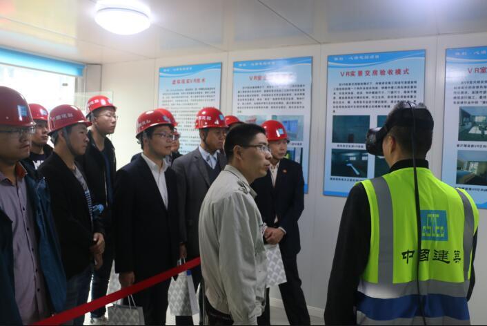 """打造""""智慧工地"""" 中建三局运用VR技术培训工人安全意识"""