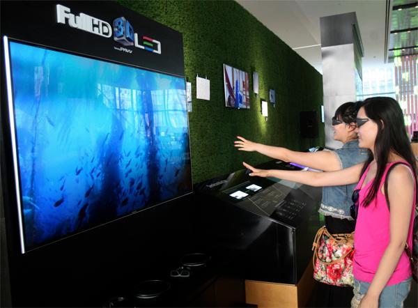 3D电视正式谢幕,各大电视机厂商均不再生产