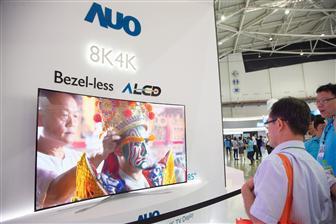 友达光电将于2018上半年开始出货8K电视面板