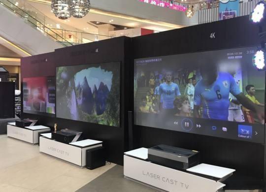 推动激光电视进一步普及 海信要推65寸激光电视