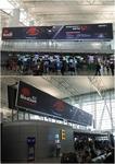 红日机场广告亮相 高端燃气灶重新洗牌