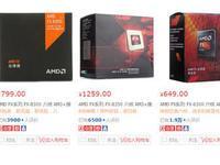 AMD新货Ryzen准备就绪!旧货何去何从?