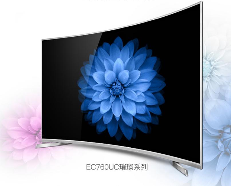 海信电视EC760UC通过U盘安装电视直播软件