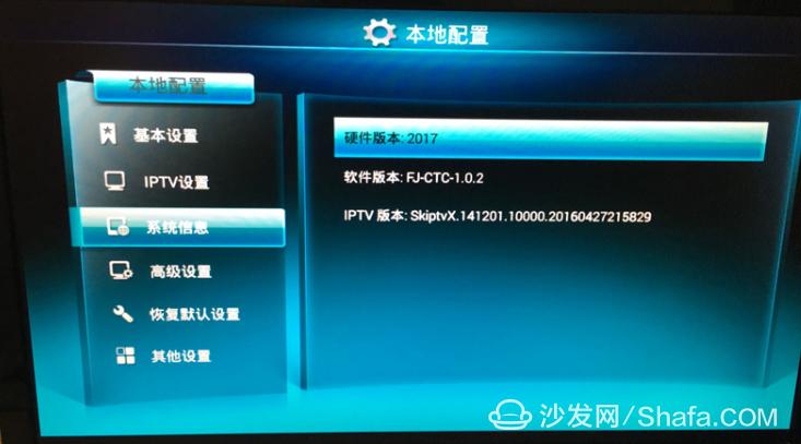 创维 E950通过电脑安装第三方应用