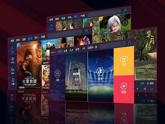 联通沃TV上线 限时免费 独立通道更流畅视频体验