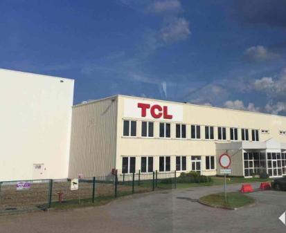勇敢的转身 TCL集团47.6亿卖传统家电进军面板