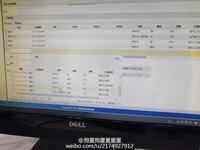 Note 5证件照公布 魅蓝X跑分成绩曝光