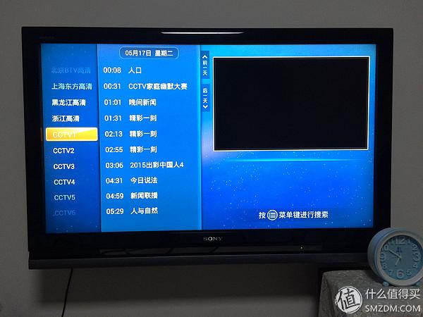 移动电视机顶盒接线图