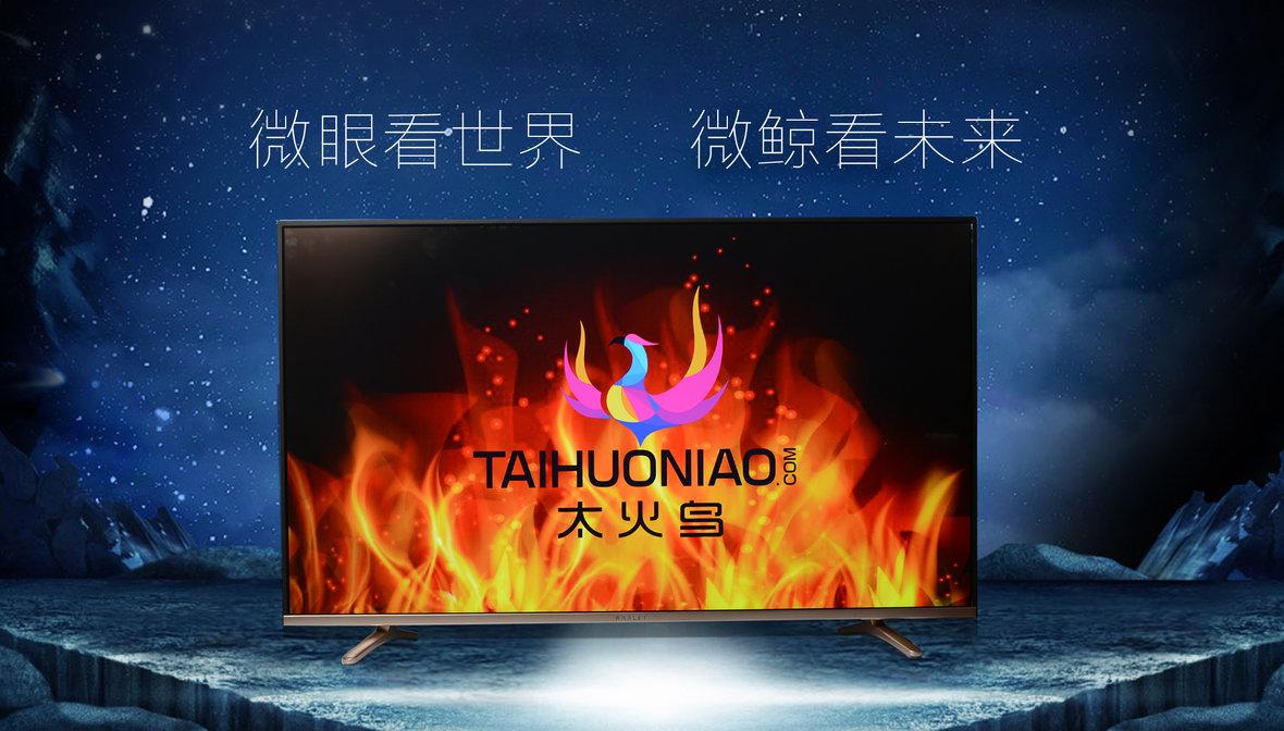 客厅视听娱乐新宠 微鲸43吋4K智能电视机开箱体验