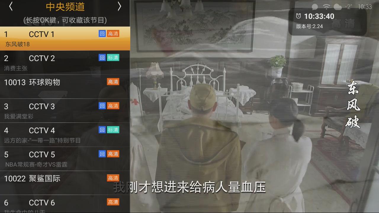 小米盒子4装机必备软件合集,看免费大片+高清电视直播