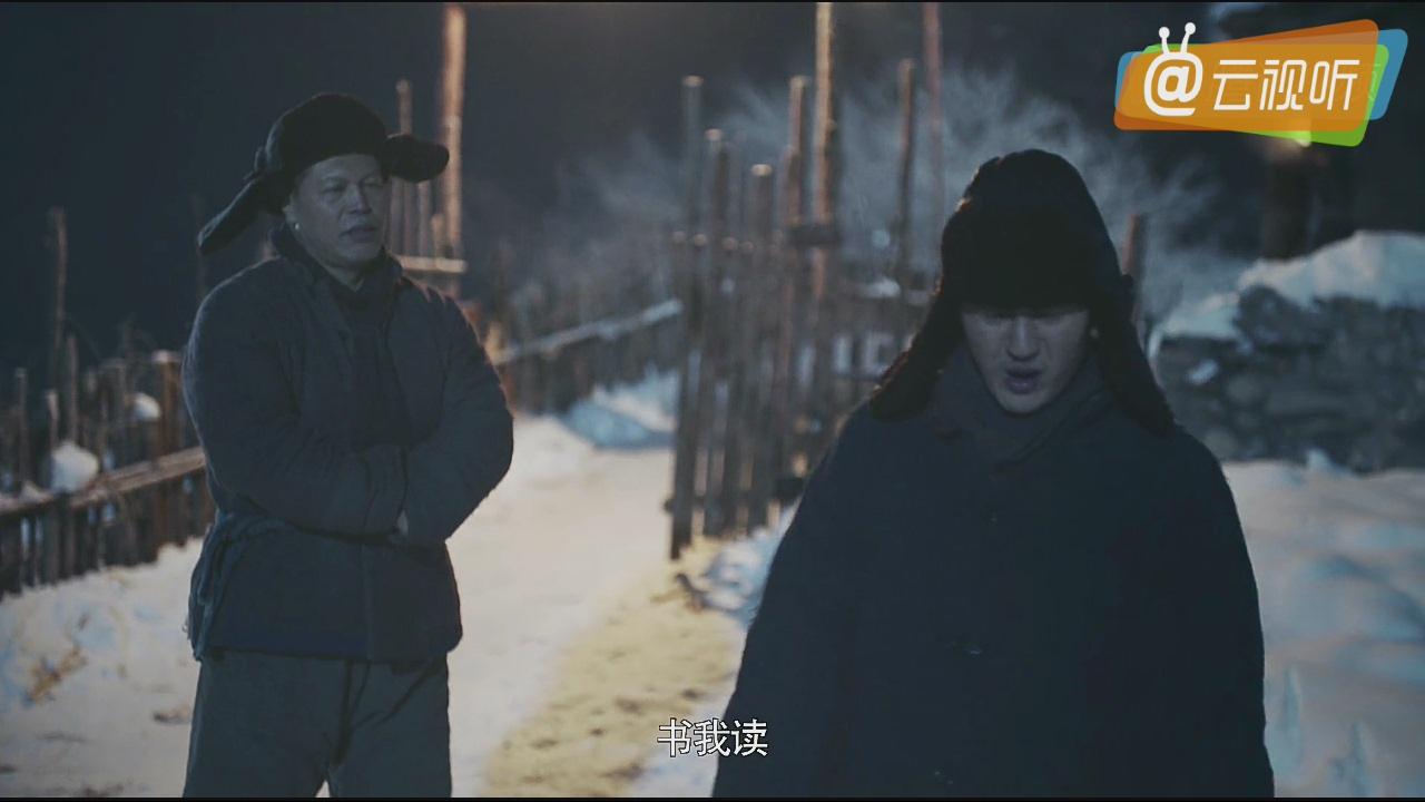《陈二狗》腾讯视频TV版独家观看,山里娃的逆天人生。