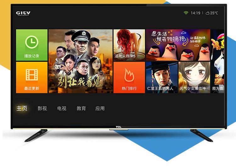 TCL电视D43A710通过U盘安装第三方应用教程