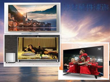买电视非要等五一吗?新品智能电视也【贼啦便宜】!