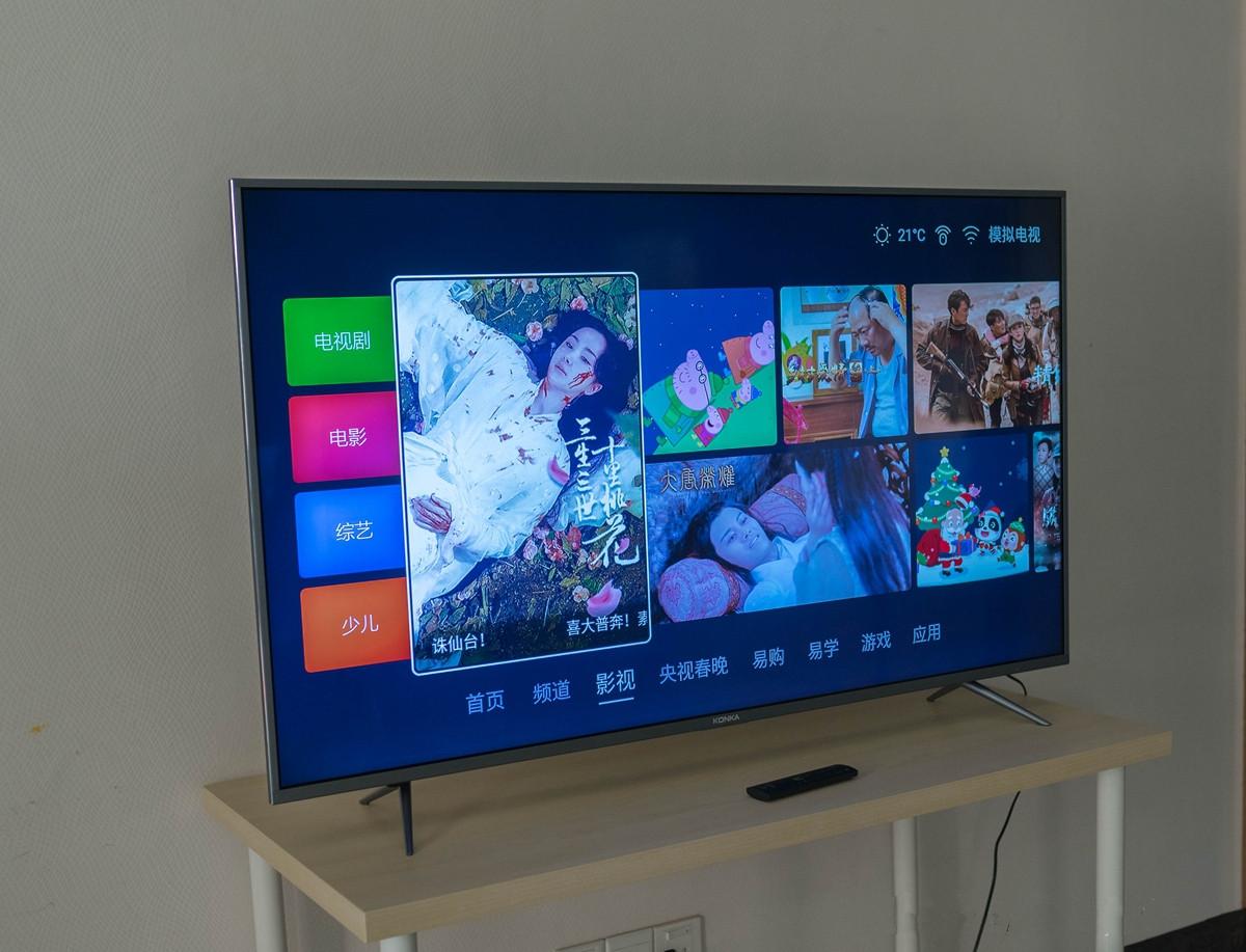 画质秒杀小米、乐视电视?康佳 55 英寸 4K 智能电视体验