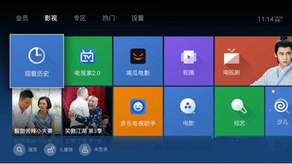 小米盒子看电视直播 三款必备软件推荐