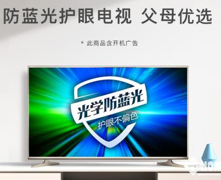超值4K智能电视推荐 酷开创维两款电视正在热销